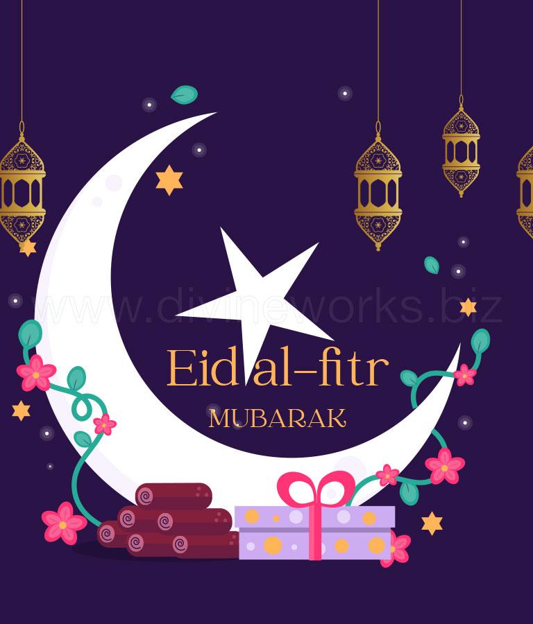 Eid Ul Fitr Mubarak Vector