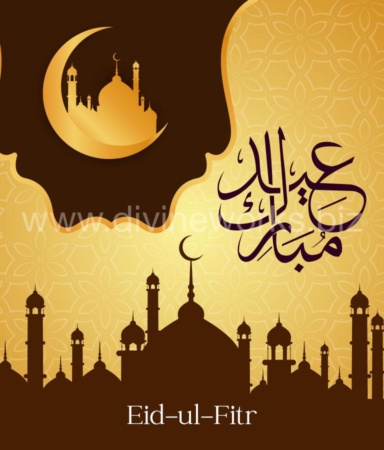 Eid-ul-Fitr Mubarak Vector Art