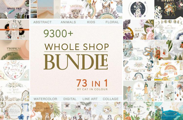 BUNDLE Whole Shop Graphics