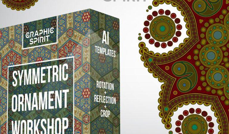 Symmetric Ornament WORKSHOP [Ai]
